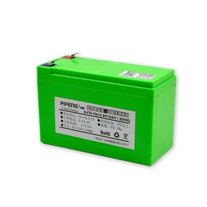 喷雾器专用-磷酸铁锂电池